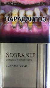 Sobranie compact gold(Оригинал)