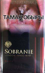 Sobranie black king size(Оригинал)