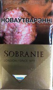 Sobranie Gold king size (Оригинал)