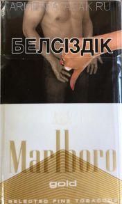 (052)Marlboro Gold (Оригинал) КЗ