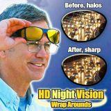 Антибликовые очки HD VISION Wrap Arounds
