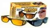 Антибликовые очки HD VISION Wrap Arounds, упаковка