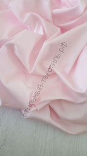 Сатин люкс бледно-розовый