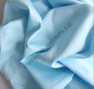Сатин люкс голубой топаз