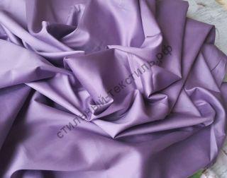 Сатин люкс фиолетовый