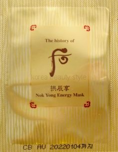 The history of Whoo  Nok Yong  Energy Pack  - смываемая энергетическая маска  на основе экстракта оленьих рогов и маточного пчелиного молочка ( пробник-саше 3мл)  от бренда «История императрицы»