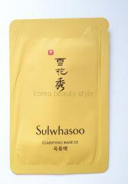 Sulwhasoo CLARIFYING MASK EX –  ОЧИЩАЮЩАЯ МАСКА-ПЛЕНКА  от  люксового бренда  Сульхвасу (4 мл /30 мл)