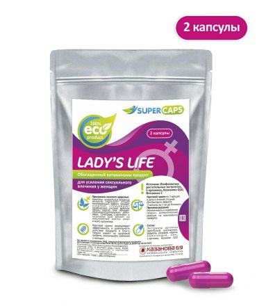Lady's Life 2 капс.