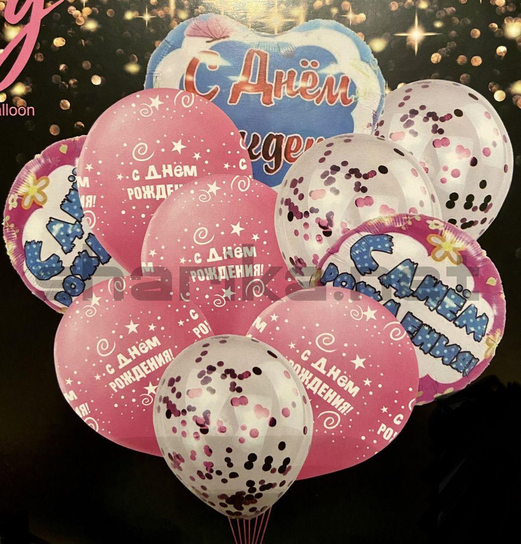 Композиция С днём рождения (розовые шарики)