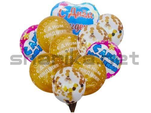 Композиция С днём рождения (золотые шары)