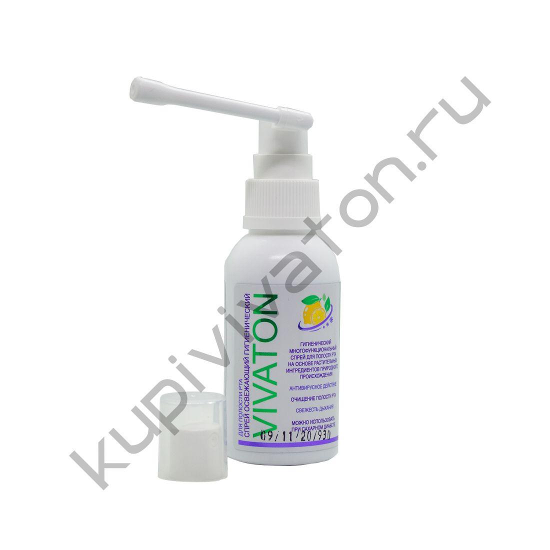 Спрей освежающий гигиенический для полости рта