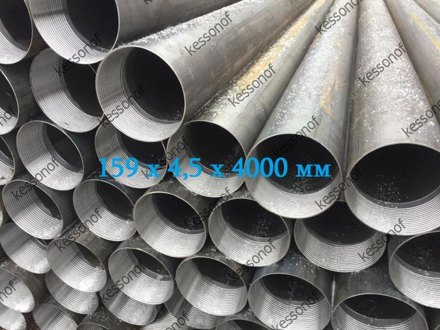 Обсадная стальная труба 159 х 4,5 мм с резьбой