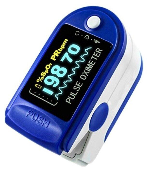 Пульсоксиметр медицинский для измерения кислорода и пульса. Оксиметр / пульсометр на палец