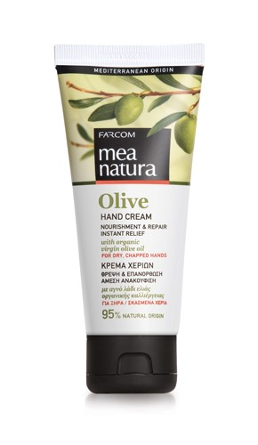 """Mea Natura Olive, Крем для рук """"Питание и мгновенное облегчение"""", для сухой, потрескавшейся кожи, 100 мл"""