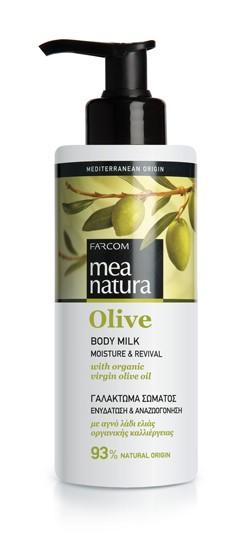 Mea Natura Olive, Молочко для тела, 250 мл