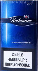 (240)Rothmans Demi Blue (оригинал Армения)