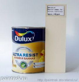 DULUX Ultra Resist кухня и ванная (бежевая) 1л