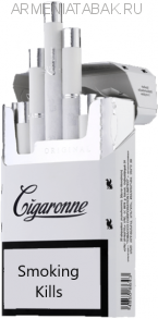 (041)Cigaronne King Size White Duty free АМ