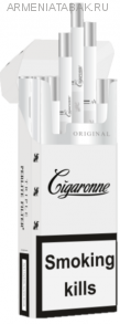 (039)Cigaronne Super Slims White Duty free АМ
