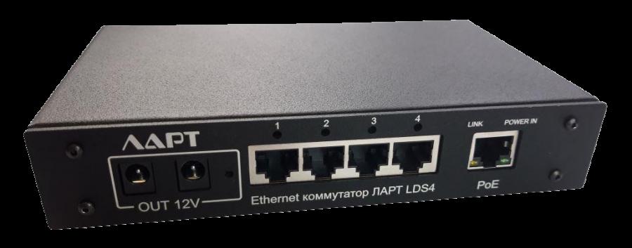 Ethernet коммутатор с питанием по PoE+  ЛАРТ LDP-5100