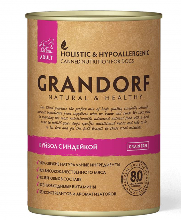 Корм GRANDORF консервы для собак в ассортименте