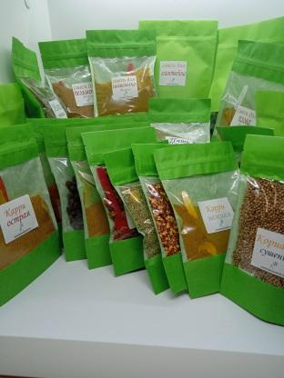 Подарочный набор из специй №2  (1250 гр) С бесплатной доставкой