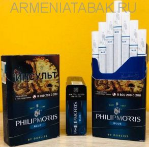 Philipmorris blue (Duty free) РУ