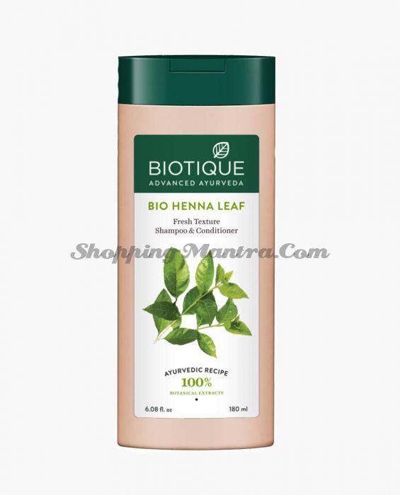 Шампунь-кондиционер для темных волос Биотик Листья хны | Biotique Bio Henna Leaf Fresh Texture Shampoo and Conditioner
