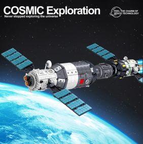 Конструктор LEGO космический корабль станция челнок