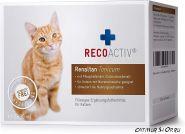 RECOACTIV® Renaltan Tonicum для кошек, упаковка 3 шт. по 90 мл. от немецкой компании