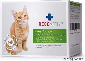 RECOACTIV® Immun Tonicum для кошек, 3 бутылки по 90 мл. в каждой