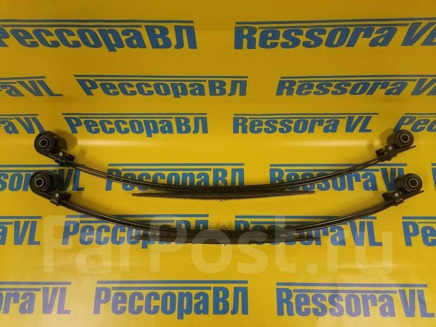 Рессора новая задняя УАЗ 3962 .3-х листовая с сайлентблоками.