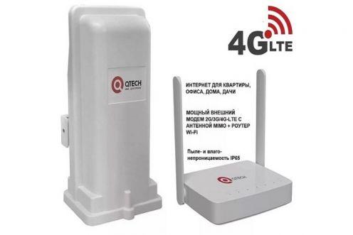 Комплект для организации Интернет Wi-Fi Qtech QMO-234 (дача, дом, офис)