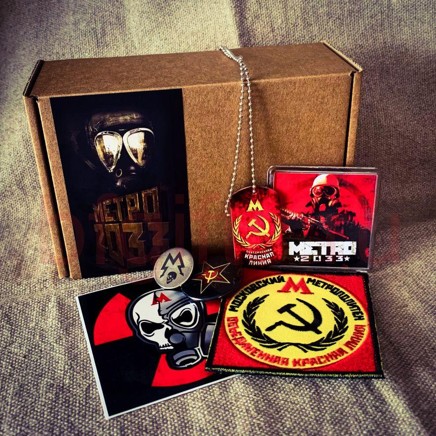 Подарочный набор Красная линия, коллекционный, Метро 2033