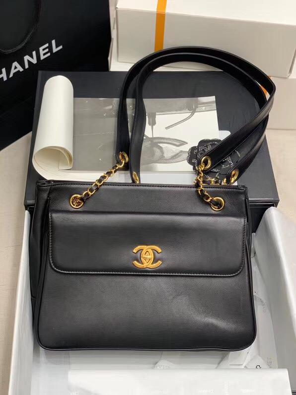 Chanel Vintage 26 cm