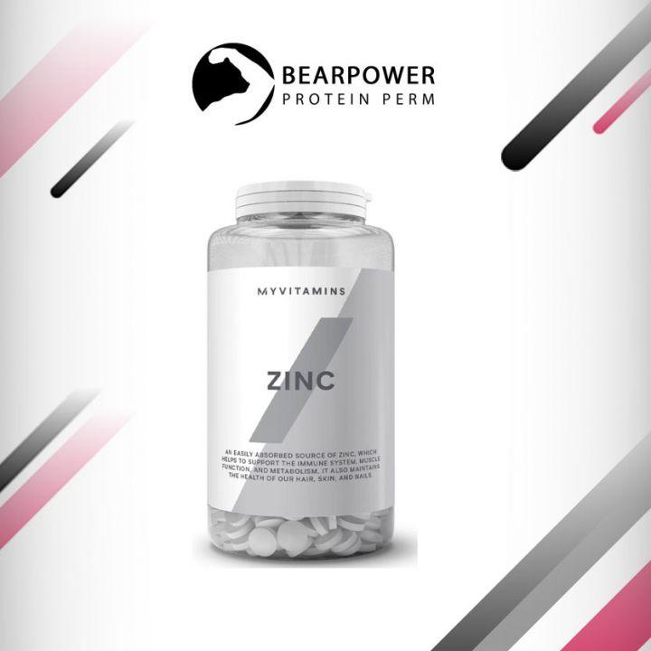 ZINC (90ТАБ)