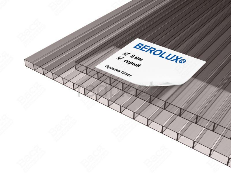 Сотовый поликарбонат Berolux 8 мм