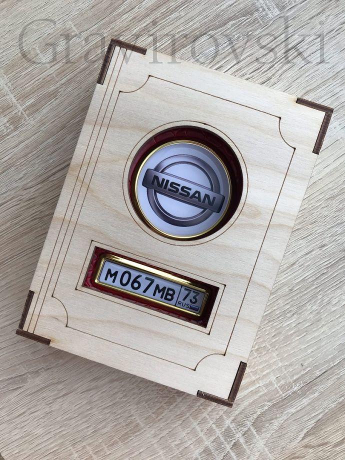 коробка для автодокументов