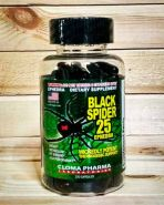 Жиросжигатель Black Spider 25mg Eph(Cloma Pharma) 100кап.