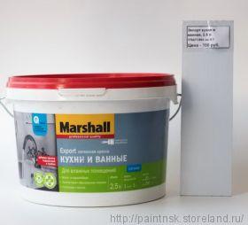 Marshall Export кухня и ванная 2,5л (светлый серо-голубой)