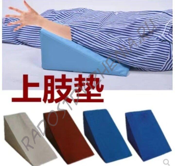 Ортопедическая подушка для рук.