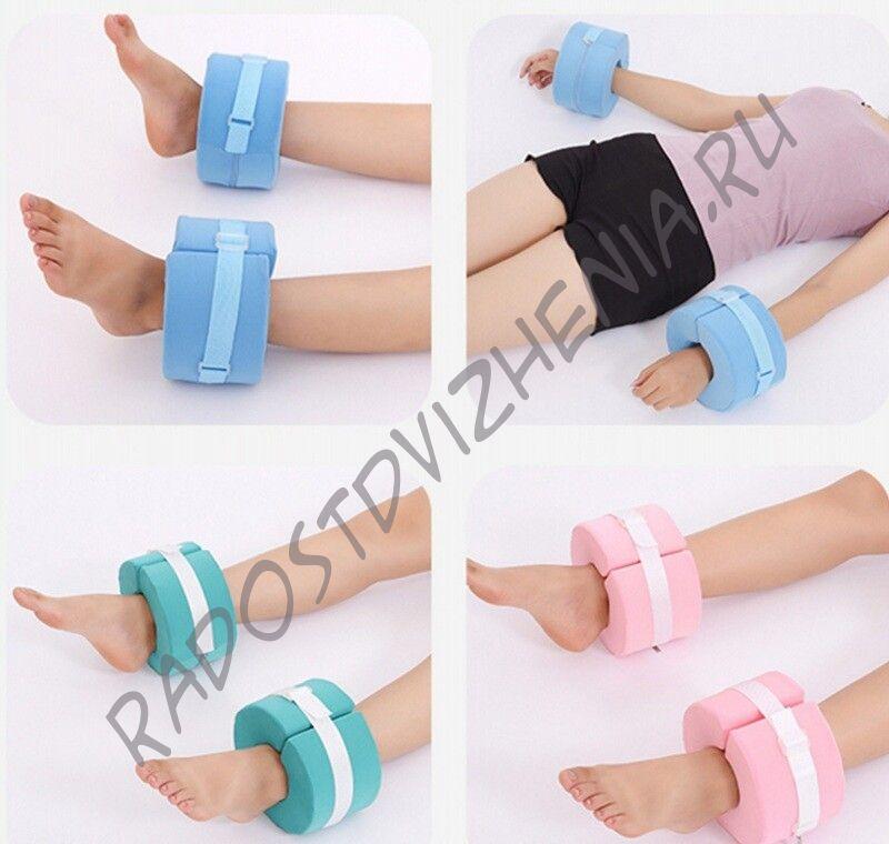 Ортопедические кольца для ног и рук
