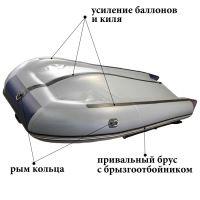 Пилигрим 340 (лодка ПВХ усиленная)