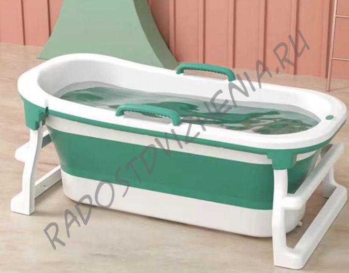 Ванна  мобильная складная 1м 25 см