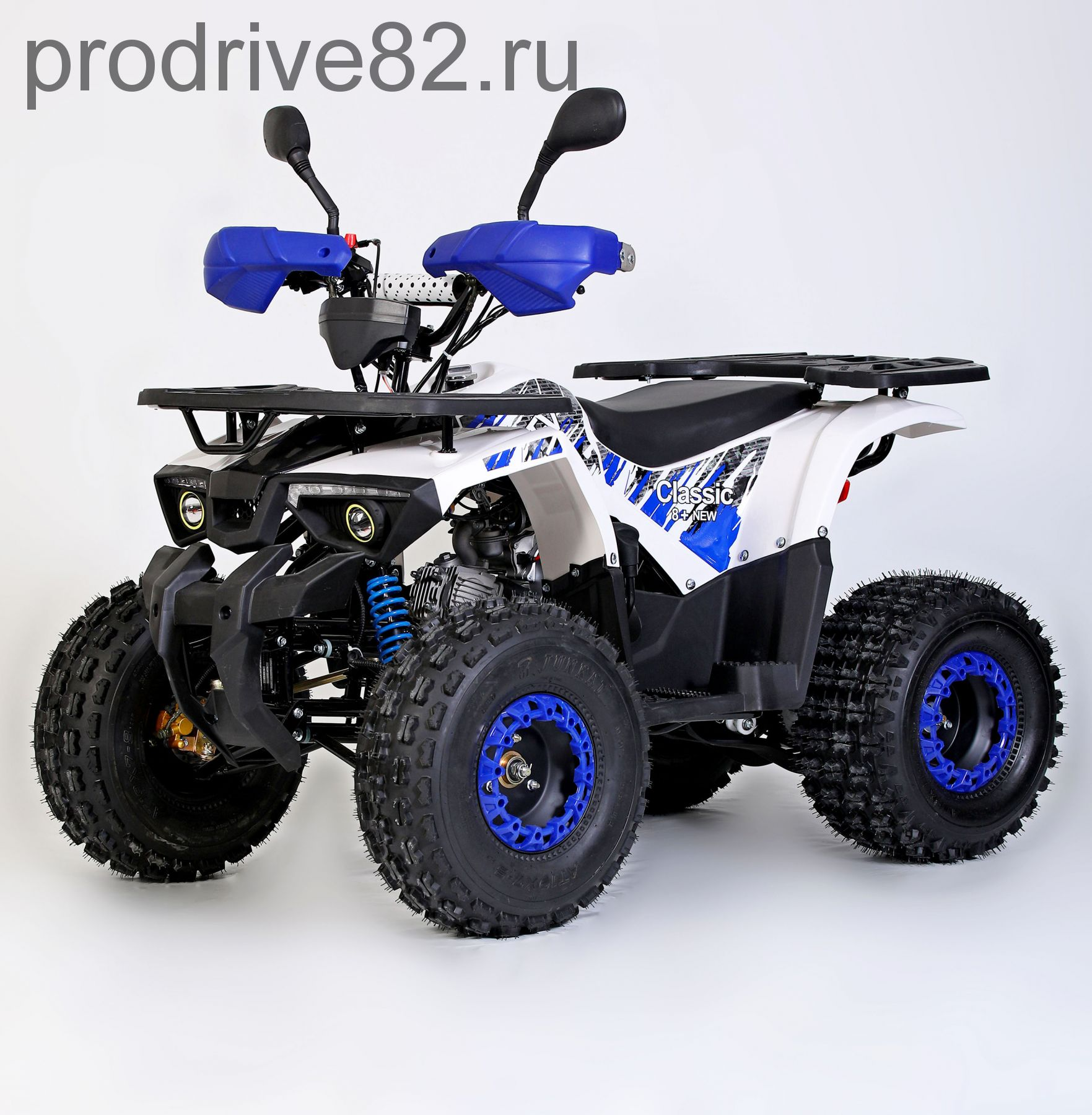 Avantis Classic 8+ 125 New сс Квадроцикл бензиновый