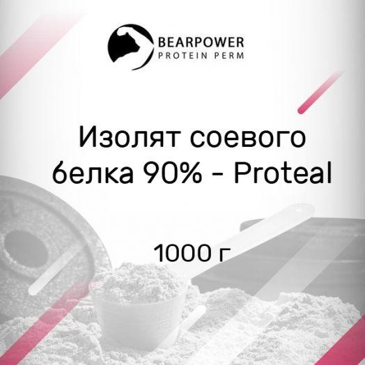 Изолят соевого белка 90% - Proteal