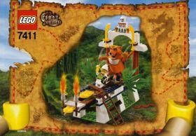 7411 Лего Рев Тигуры