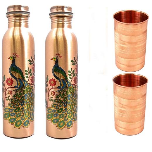 Набор из двух медных бутылок ёмкостью 1 литр c рисунком Павлины. Производитель : Ганготри(Вриндаван)