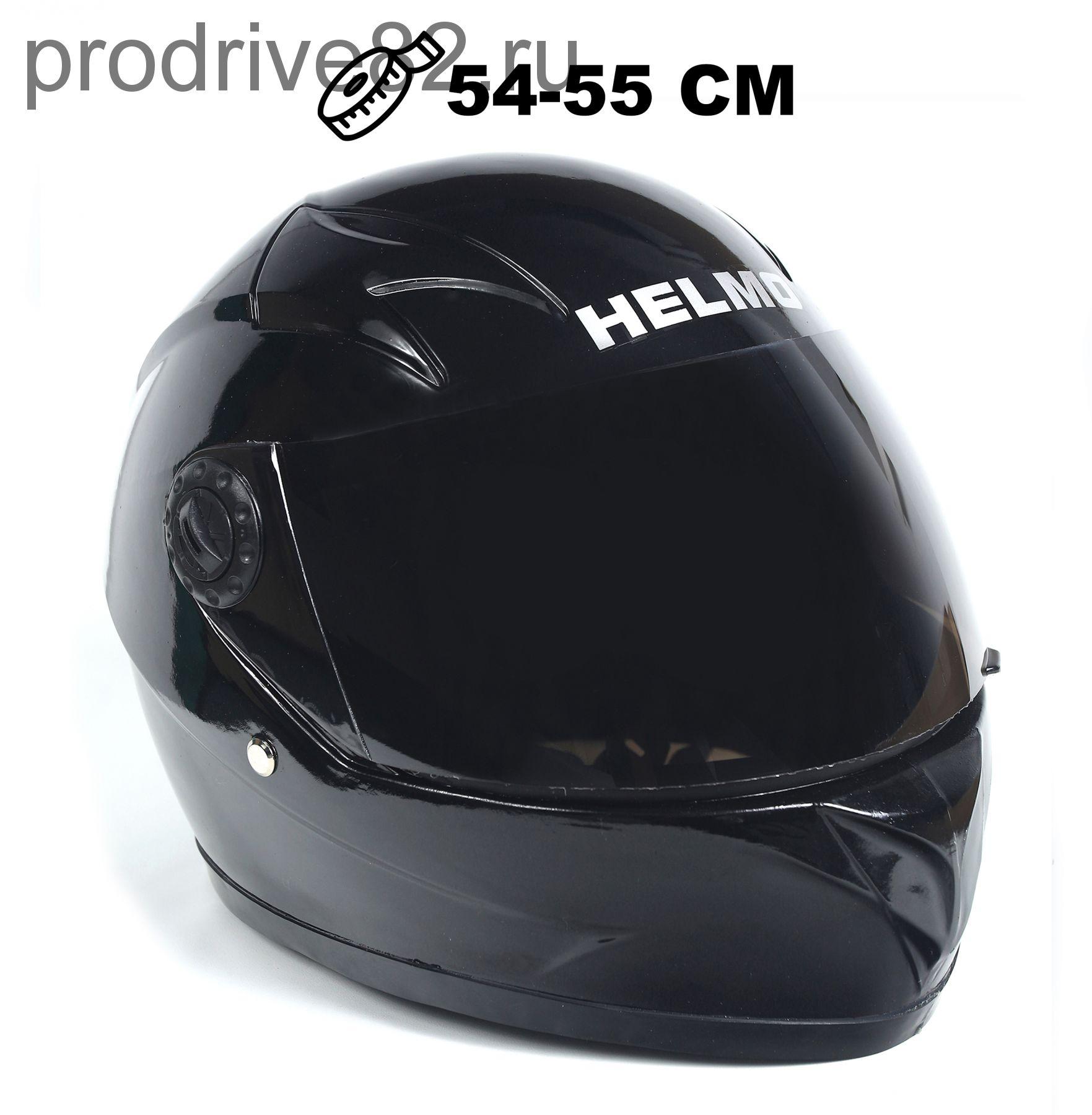 Шлем детский интеграл Helmo 02 Black