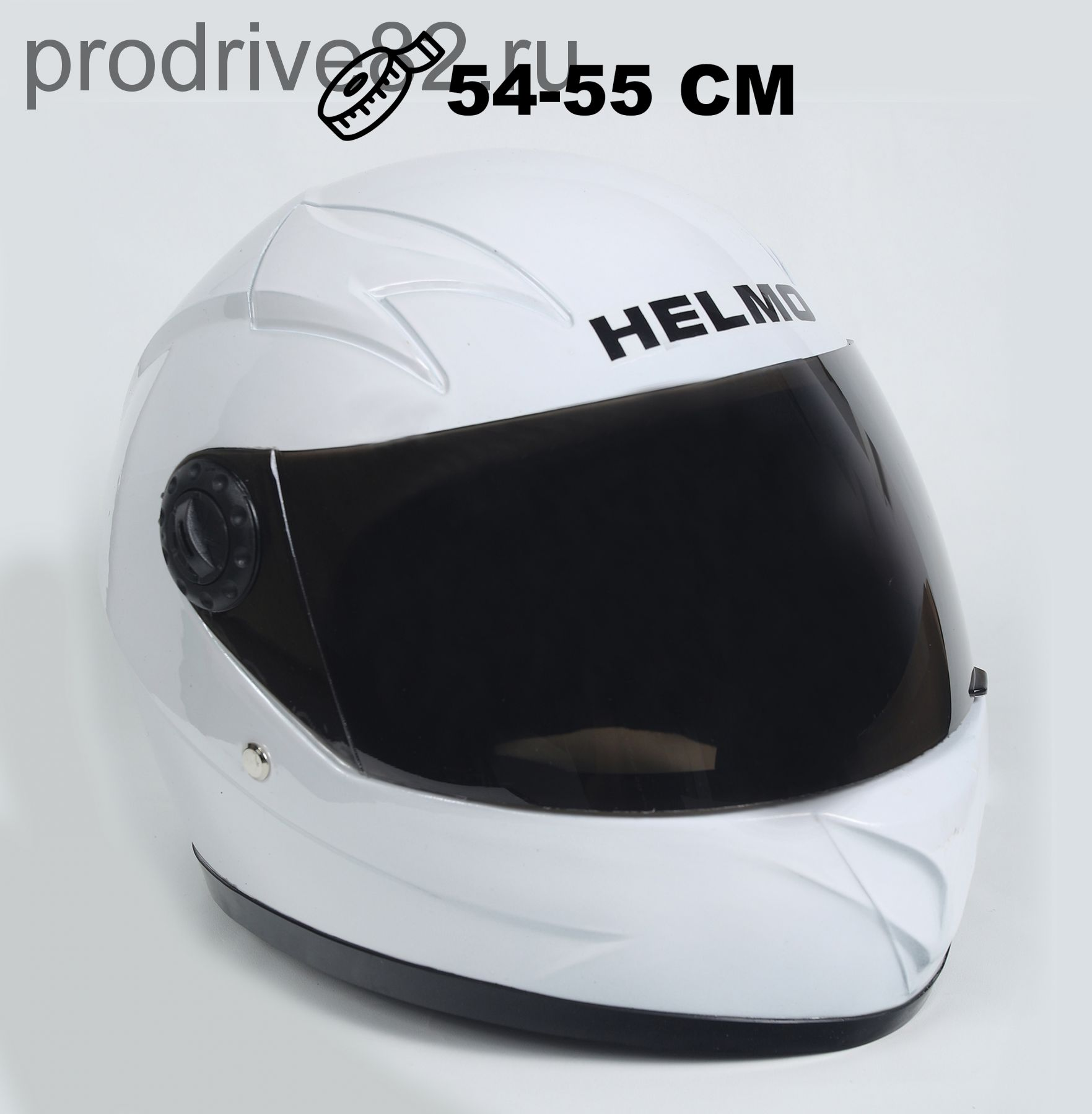 Шлем детский интеграл Helmo 02 White